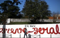 Португалия погружается в общенациональную забастовку