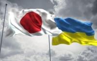 Япония готовит безвиз для Украины