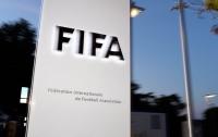 ФИФА открыла сайт для голосования за талисман World Cup-2018