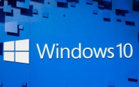 Microsoft отказались от обновлений Windows 10