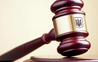 Суд Киева возобновил дело о вмешательстве НАБУ в выборы президента США