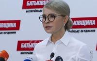Партія Тимошенко перемагає на виборах в ОТГ