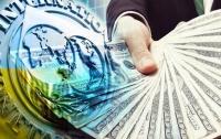 Украина выплатила МВФ более 600 миллионов долларов в августе