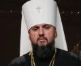 ПЦУ не будет зависимой ни от Константинополя, ни от государства – митрополит Епифаний