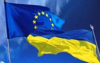 ЕС согласовал торговые преференции для Украины