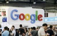 Google открыл в Украине третий европейский R&D-центр