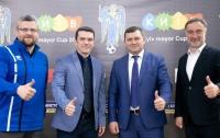 Киев готовится к проведению международного турнира по мини-футболу