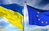 Сегодня в Брюсселе пройдет 18-й саммит Украина-ЕС