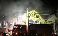 Названа причина масштабного пожара в отеле