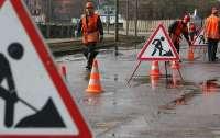 Ремонт дорог: Украина получила 900 миллионов евро