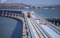 Оккупанты устроили пропагандистскую акцию на Керченском мосту (видео)