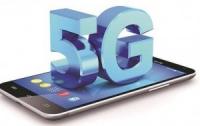 Появились официальные стандарты для сетей 5G