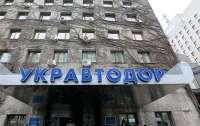 Платных дорог в Украине не будет, - Укравтодор