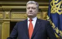 ГБР имеет доступ к данным паспортов Порошенко