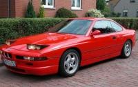 BMW планирует вернуть в модельный ряд большое и быстрое купе