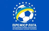 Стартует 9-й тур чемпионата Украины по футболу