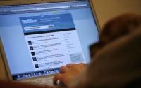 500 миллионов пользователей Twitter - в опасности