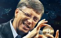 Билл Гейтс: я бы шортил биткоин, если мог