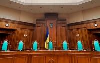Конституционный суд отложил рассмотрение люстрации в Украине