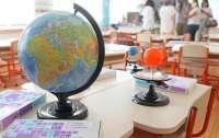 Локдаун в Киеве: как будут учиться школьники