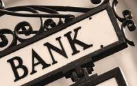 Украинские банки сохраняют запас платежеспособности