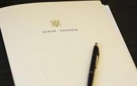 Действующий президент Украины подписал