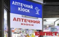 Аптек в Украине больше чем достаточно, - глава Гослекслужбы