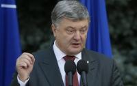 До завершения войны на Донбассе еще далеко, - Порошенко