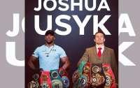 Джошуа должен защитить титул с Усиком перед боем с Фьюри
