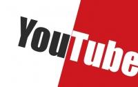 YouTube меняет правила хостинга