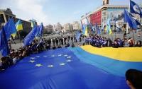 «Молодые регионы» провели первый флешмоб в рамках всеукраинской акции «YES ЕС»
