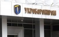 СНБО создаст координационный центр для реформирования