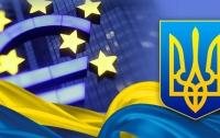 Украина получила от ЕС лишь 40% транша на реформу энергосектора