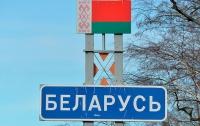 Беларусь отказалась от совместной программы с МВФ