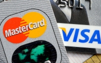 Хакеры украли данные 5 млн банковских карт