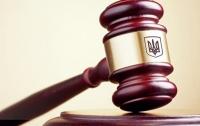 Суд арестовал захваченные Россией буровые платформы