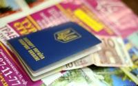 Украинцы едут на работу за границу из-за нехватки денег