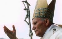 Иоанн Павел II будет причислен к лику святых