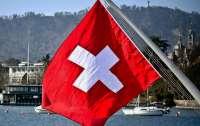 Швейцария открыла границы для украинцев