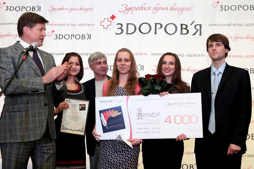Фонд конкурс для журналистов