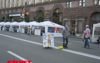 В Киеве состоится открытие фан-зоны к ЕВРО-2012