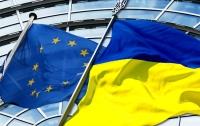 Украина и ЕС дополнят соглашение о сотрудничестве