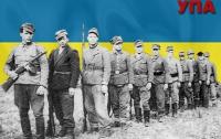 Сегодня в Киеве расскажут правду об УПА