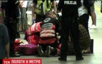 На станции метро в Варшаве женщина родила ребенка (видео)