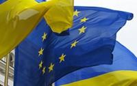 Оппозиция готовит план срыва саммита Украина-ЕС - АП