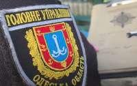 Угрожал прохожим оружием: под Одессой задержали пьяного преступника