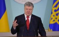 Силового освобождения Донбасса не будет, - Порошенко