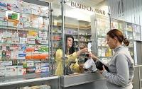 В Киеве бесплатные лекарства предоставляют 44 коммунальные аптеки