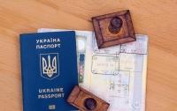 Украина потеряла безвиз с двумя странами