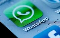 В Китае заблокировали WhatsApp – NYT